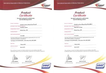 国際陸上競技連盟(IAAF)の品質・性能等の規格