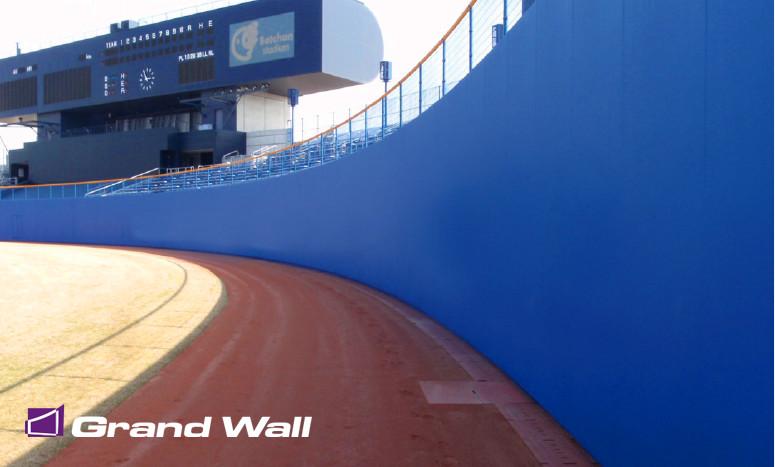 Grand Wall
