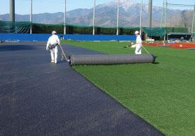 2.  人工芝の仮敷き