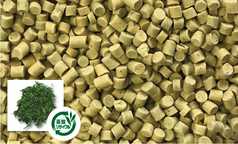 Field Chip G(GreenTea)